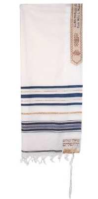 Prayer Shawl [Tallit]: 12 Tribes Acrylic Blue 50' - Holy Land Gifts