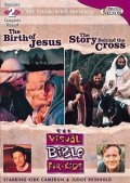 Visual Bible for Kids: The Birth Of Jesus/ The Story Behind The Cross DVD - Tommy Nelson