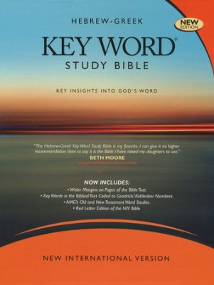 NIV Hebrew-Greek Key Word Study Bible B/L Black 1984 - Spiros Zodhiates, Warren Baker